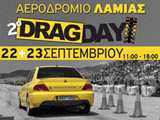 2� Drag Day ��� ����� (6� RWYB ��� �� 2012). (c) greekdragster.com - The Greek Drag Racing Site, since 2001.