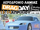 ������ ����� ��� �� Drag Day Moto ��� ������ 13 ��� 14 �������� 2013. (c) greekdragster.com - The Greek Drag Racing Site, since 2001.