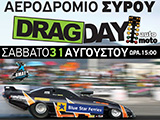 ���������� Drag Day ����� ��� ��� 31 ��������� 2013. (c) greekdragster.com - The Greek Drag Racing Site, since 2001.
