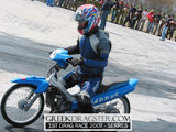 ������ ������� - Z 125 © greekdragster.com - The Greek Dragster Site