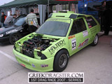 ������ ����� - CITROEN AX © greekdragster.com - The Greek Dragster Site